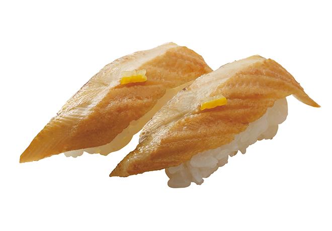 image of 盐味柚汁煮星鳗